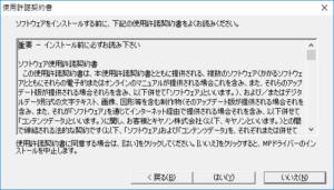 MG3630_08