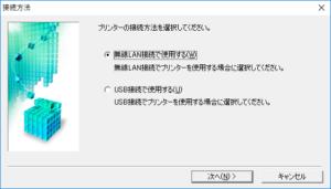 MG3630_09
