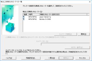 MG3630_15